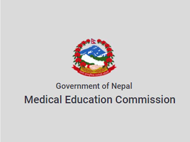 THIS IS TO NOTIFY THAT DUE TO INTERIM STAY ORDER RECEIVED FROM THE HONORABLE SUPREME COURT, THE COMMON PG ENTRANCE EXAMINATION OF MEDICAL EDUCATION COMMISSION SCHEDULED TO BE HELD ON 13,14 AND 15 OCTOBER 2020 IS POSTPONED UNTIL FURTHER NOTICE.