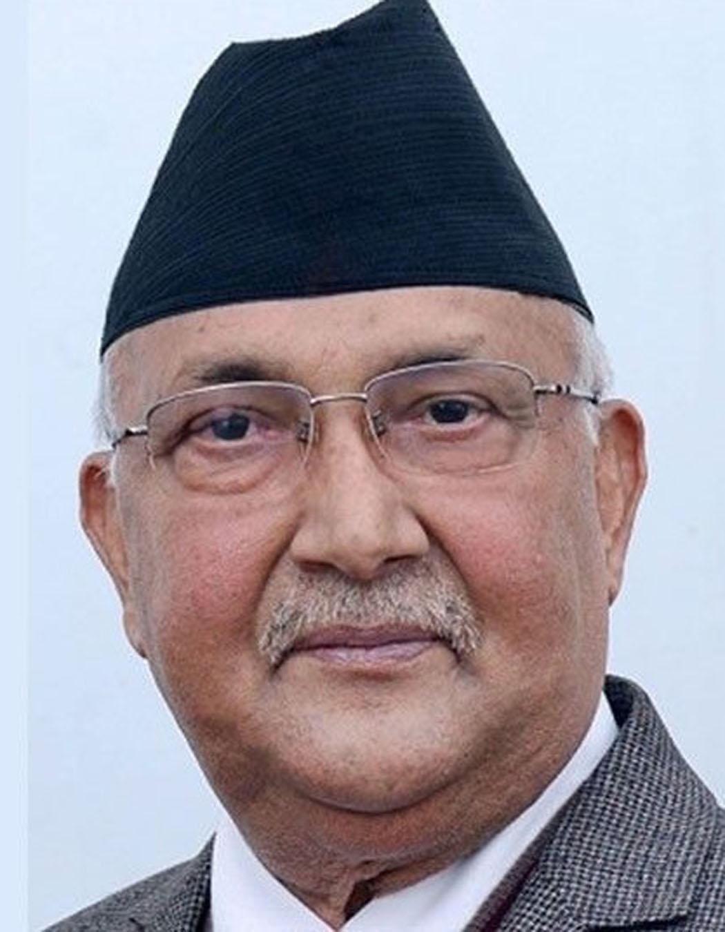 सम्माननीय प्रधानमन्त्री  केपी शर्मा ओली